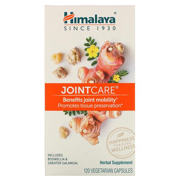 JointCare, 120 Vegetarian Capsules