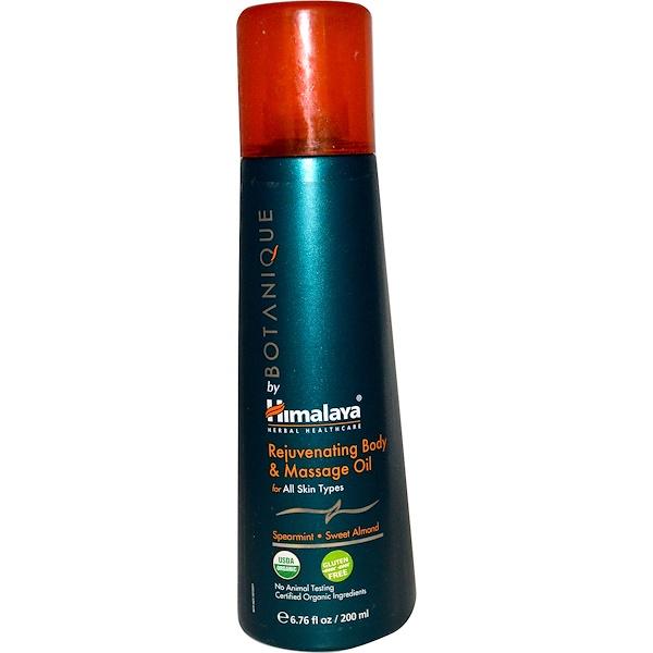 Himalaya, Botanique, Rejuvenating Body & Massage Oil for All Skin Types, 6.76 fl oz (200ml) (Discontinued Item)