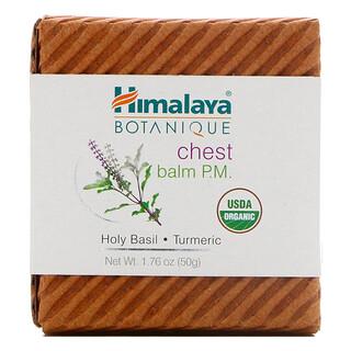 Himalaya, Botanique, bálsamo para el pecho, P.M., 1,76 oz (50 g)