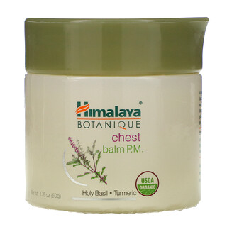 Himalaya, Botanique,胸部按摩油,夜用,1.76盎司(50克)