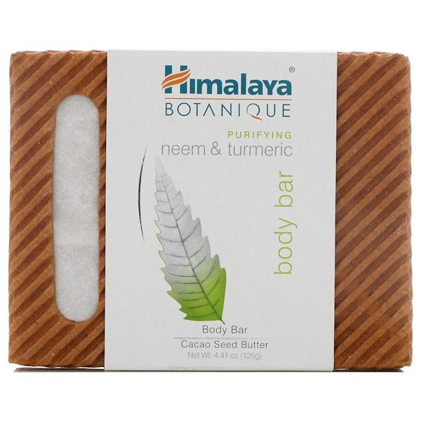 Himalaya, Botanique, Purifying Neem & Turmeric Body Bar, 4.41 oz (125 g) (Discontinued Item)