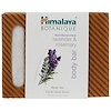 Himalaya, Botanique, Body Bar, Refreshing Lavender & Rosemary, 4.41 oz (125 g)