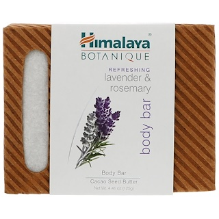 Himalaya, Botanique, Body Bar, Refreshing Lavender & Rosemary, 4.41 oz (125 g)