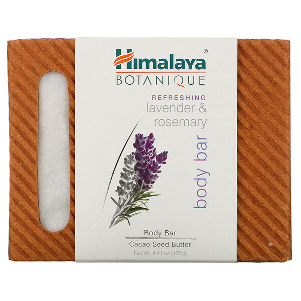 Himalaya, Botanique, 바디 비누, 상쾌한 라벤더 & 로즈메리, 125g(4.41oz)