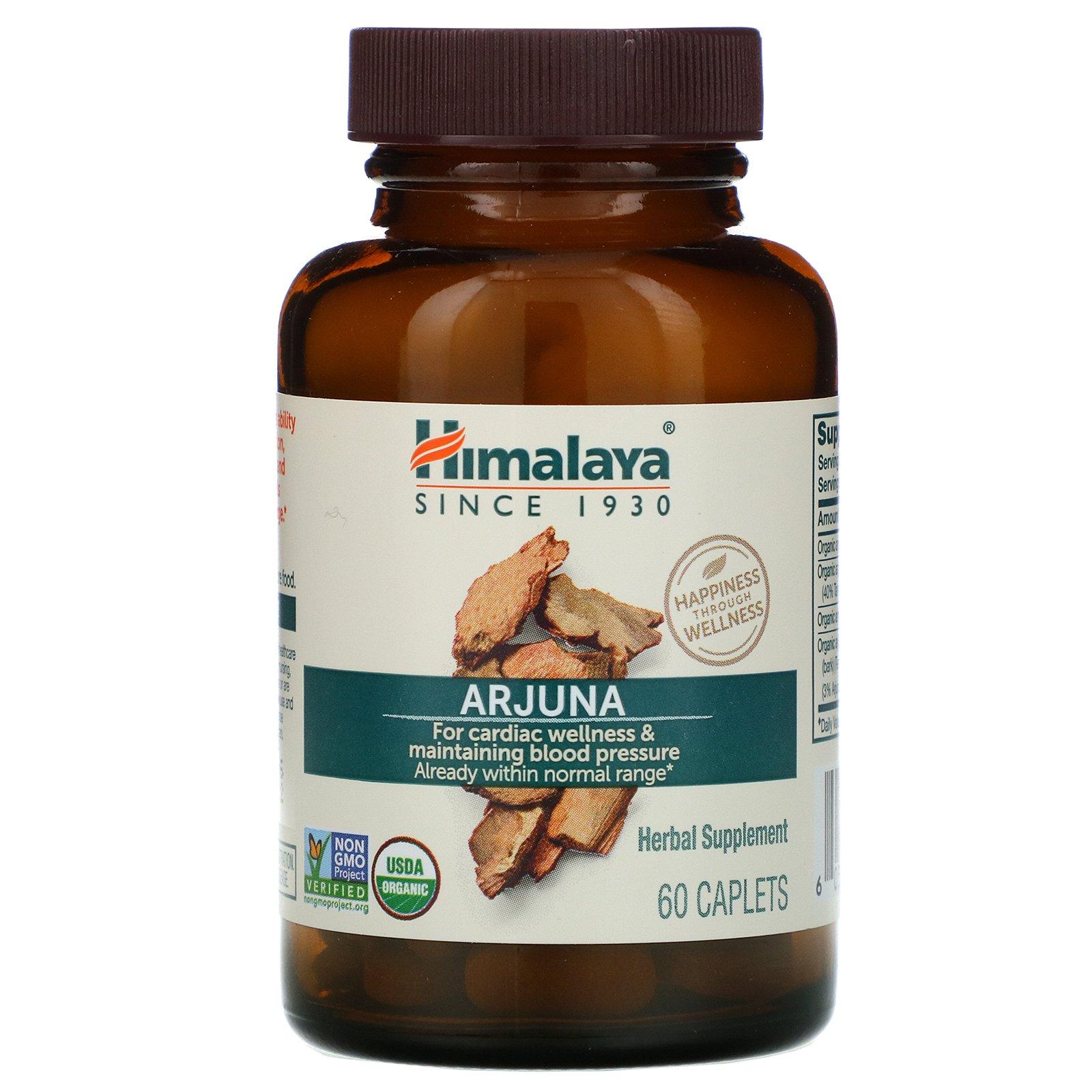 asthalin ax syrup price