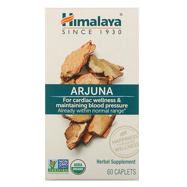 Arjuna, 60 Caplets