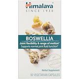 Отзывы о Himalaya, Boswellia, 60 вегетарианских капсул