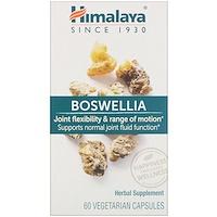 Boswellia, 60 вегетарианских капсул - фото