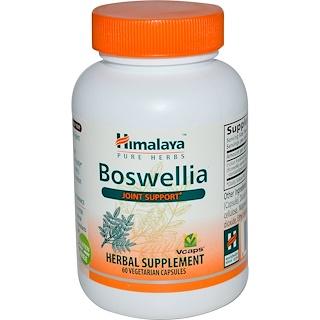 Himalaya, Boswellia, 60 Veggie Caps