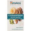 Himalaya, Chyavanprash Ayurvedic Superfood, 60 Vegetarian Capsules
