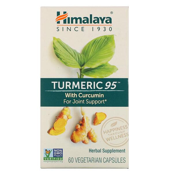 ターメリック95 クルクミン入り、ベジタリアンカプセル60錠