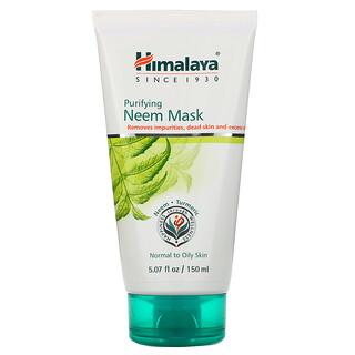 Himalaya, Purifying Neem Beauty Mask, 5.07 fl oz (150 ml)