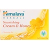 Himalaya, Nourishing Cleansing Bar, Cream & Honey, 4.41 oz (125 g)
