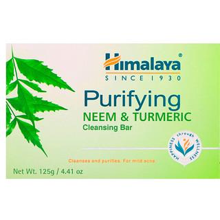 Himalaya, Purifying Cleansing Bar, Neem & Turmeric, 4.41 oz (125 g)