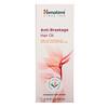 Himalaya, Anti Breakage Hair Oil, 6.76 oz (200 ml)