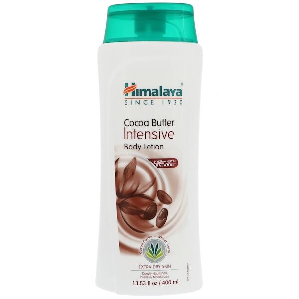 Himalaya, Интенсивный лосьон для тела с какао маслом, 13,53 ж. унц.(400 мл) (Discontinued Item)
