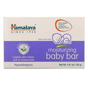 Хималая Хербал Хэлскэр, Moisturizing Baby Bar, 4.41 oz (125 g) отзывы покупателей
