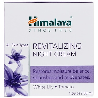 Himalaya, Оздоравливающий ночной крем, 1,69 унц. (50 мл)
