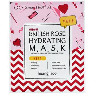 Huangjisoo, British Rose Hydrating Beauty Mask, 1 Sheet, 25 ml