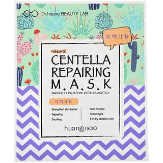 Huangjisoo, Centella Repairing Beauty Mask, 1 Sheet, 25 ml