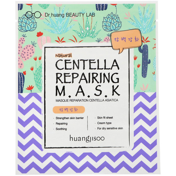 Huangjisoo, Centella Repairing Beauty Mask, 1 Sheet, 25 ml