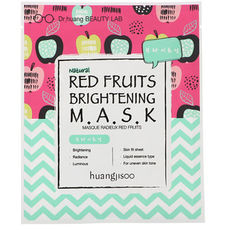 Huangjisoo, Red Fruits Brightening Beauty Mask, 1 Sheet, 25 ml
