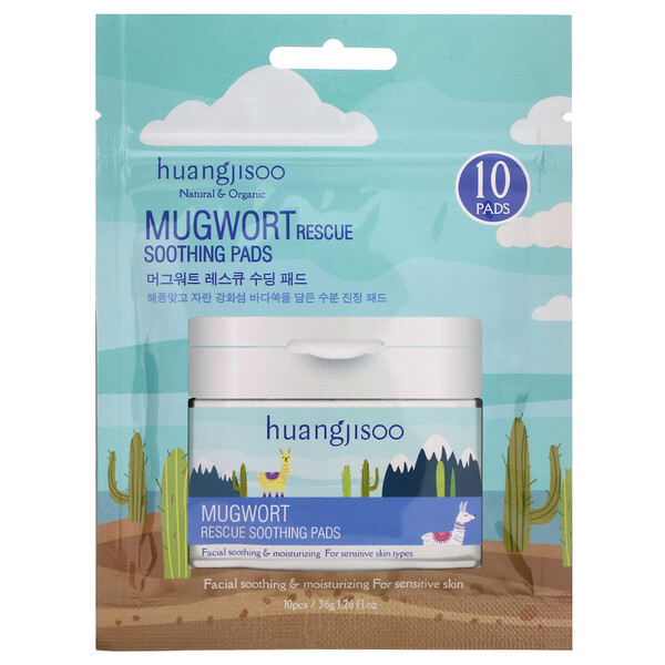 Huangjisoo, Mugwort, Rescue Soothing Pads, 10 Pads, 1.26 fl oz (36 g)