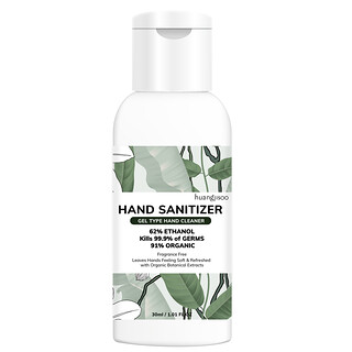 Huangjisoo, Hand Sanitizer, 62% Alcohol, Fragrance Free, 1.01 fl oz (30 ml)