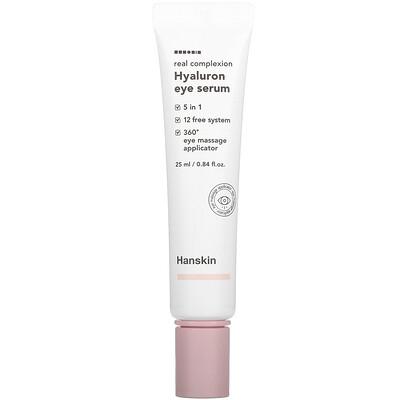 Hanskin Real Complexion Hyaluron Eye Serum, 0.84 fl oz (25 ml)