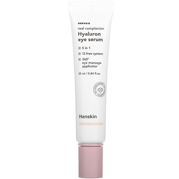 Real Complexion Hyaluron Eye Serum, 0.84 fl oz (25 ml)