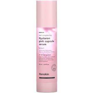 Hanskin, Real Complexion, Hyaluron Pink Capsule Serum, 1.69 fl oz (50 ml)