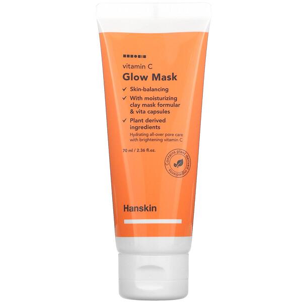 Vitamin C, Glow Beauty Mask, 2.36 fl oz (70 ml)