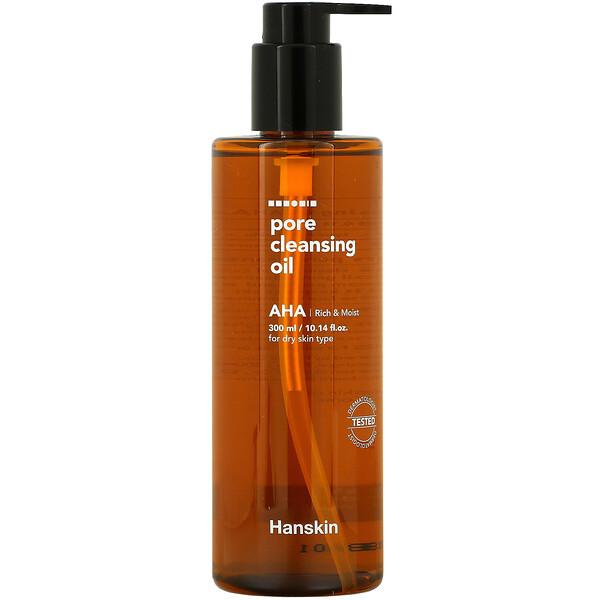 Pore Cleansing Oil, AHA, 10.14 fl oz (300 ml)