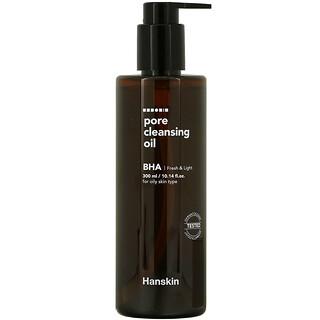 Hanskin, Pore Cleansing Oil, BHA, 10.14 fl oz (300 ml)