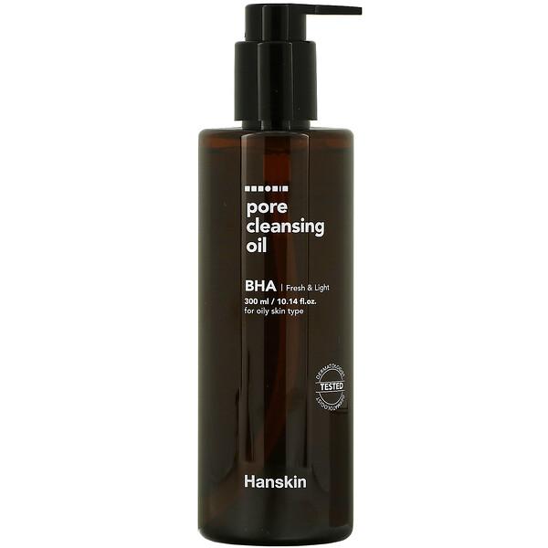 Pore Cleansing Oil, BHA, 10.14 fl oz (300 ml)