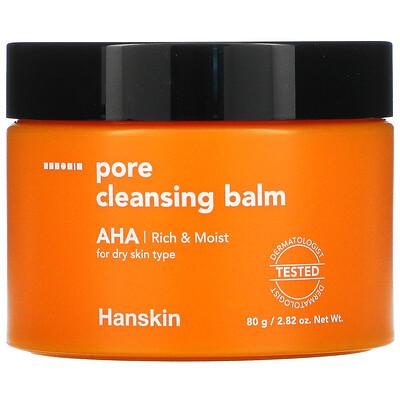 Hanskin Pore Cleansing Balm, AHA, 2.82 oz (80 g)