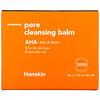 Hanskin, Pore Cleansing Balm, AHA, 2.82 oz (80 g)