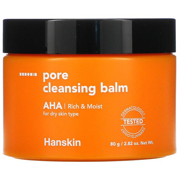 Pore Cleansing Balm, AHA, 2.82 oz (80 g)