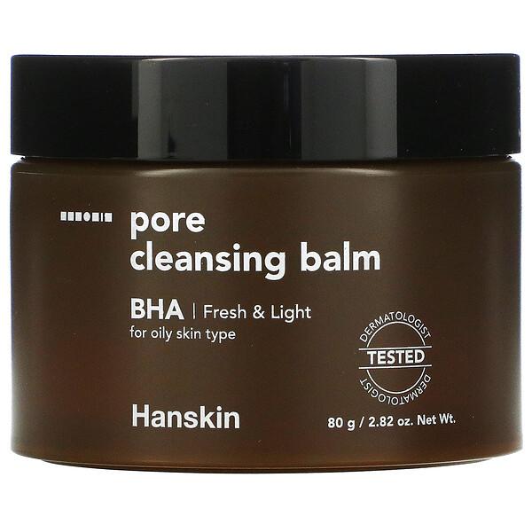 Pore Cleansing Balm, BHA,  2.82 oz (80 g)