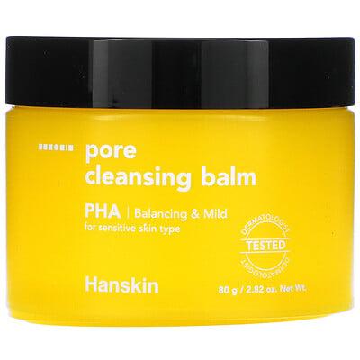 Hanskin Pore Cleansing Balm, PHA, 2.82 oz (80 g)