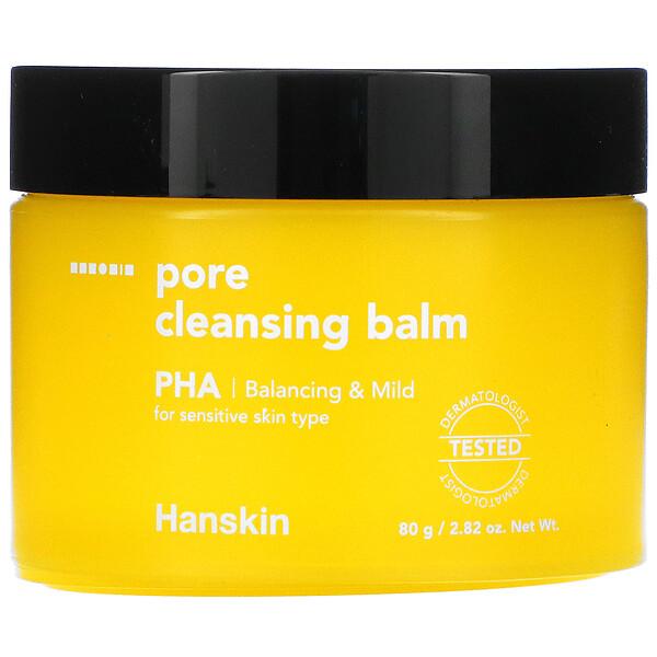Pore Cleansing Balm, PHA, 2.82 oz (80 g)