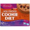 Hollywood Diet, حمية هوليوود بالبسكويت، رقائق الشوكولاتة، 12 قطعة بسكويت بديل للوجبات