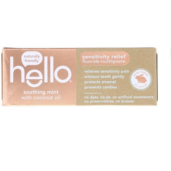 Hello, 敏感緩解含氟牙膏,舒緩薄荷,4盎司(113克)