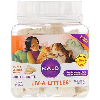 Halo, Liv-A-Littles, قطع البروتين اللذيذة، صدور الدجاج الكاملة، للكلاب والقطط، 2.2 أوقية (62.3 جم)