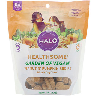 Halo, Healthsome, Garden of Vegan, Peanut N' Pumpkin Recipe, Biscuit Dog Treat, 8 oz (226.7 g)