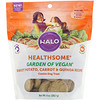 Halo, Healthsome, Garden of Vegan, Cookie Dog Treat, Sweet Potato, Carrot & Quinoa Recipe, 8 oz (226.7 g)