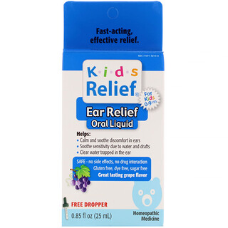 Homeolab USA, Kids Relief, Ear Relief Oral Liquid, For Kids 0-9 Yrs, Grape Flavor, 0.85 fl oz (25 ml)
