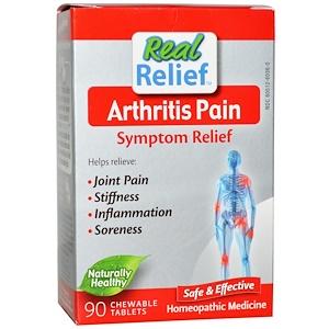 Хомеолаб ЮСА, Arthritis Pain Symptom Relief, 90 Chewable Tablets отзывы