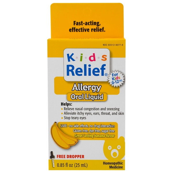 Homeolab USA, Kids Relief, Allergy for Kids, Banana Flavor, 0.85 fl oz (25 ml)