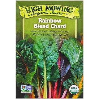 High Mowing Organic Seeds, Rainbow Blend Chard, 1/16 Ounce